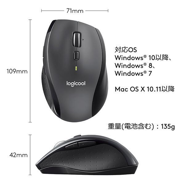 ロジクール マラソンマウス Logicool チャコール M705M [M705M]【NMPTO】