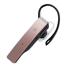 BUFFALO Bluetooth 4.1対応 片耳ヘッドセット ピンク BSHSBE500PK [BSHSBE500PK]【RNH】【MMPT】