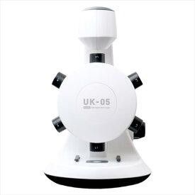ミヨシ USB顕微鏡 ホワイト UK-05 [UK05]