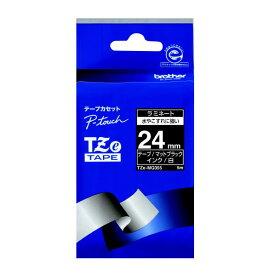 ブラザー おしゃれテープ(つや消し) ピータッチ マットブラック TZEMQ355 [TZEMQ355]【FBMP】