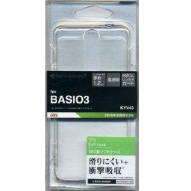 ラスタバナナ BASIO3用ケース/カバー ソフト TPU クリア 3849KYV43 [3849KYV43]