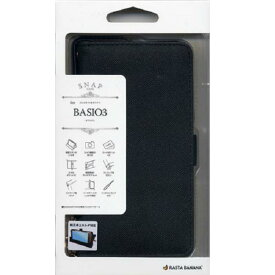 ラスタバナナ BASIO3用ケース/カバー 手帳型 ブックタイプ ハンドストラップ付 ブラック 3851KYV43 [3851KYV43]