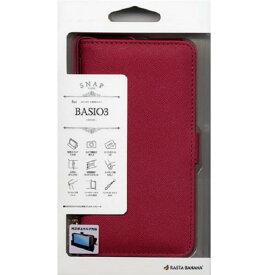 ラスタバナナ BASIO3用ケース/カバー 手帳型 ブックタイプ ハンドストラップ付 マゼンタ 3853KYV43 [3853KYV43]