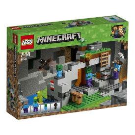 レゴジャパン LEGO マインクラフト 21141 ゾンビの洞くつ 21141ゾンビノドウクツ [21141ゾンビノドウクツ]