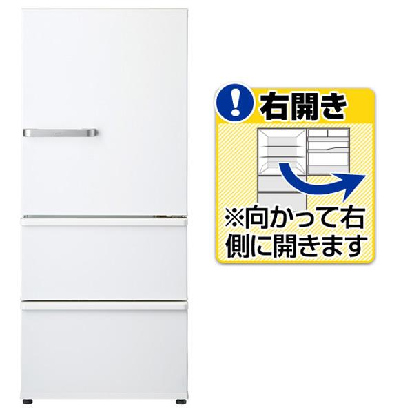 【送料無料】AQUA 【右開き】272L 3ドアノンフロン冷蔵庫 ナチュラルホワイト AQR-27G(W) [AQR27GW]【RNH】【JMRN】