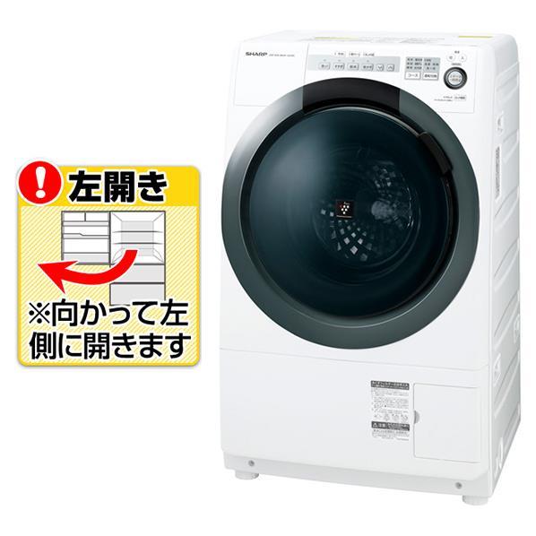 シャープ 【左開き】7.0kgドラム式洗濯乾燥機 ホワイト系 ESS7CWL [ESS7CWL]【RNH】