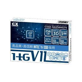 CFD SSD(256GB) CFD EX.シリーズ CSSD-S6I256HG7V [CSSDS6I256HG7V]【MVSP】