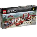 レゴジャパン LEGO スピードチャンピオン 75889 フェラーリ・アルティメット・ガレージ 75889フエラ-リアルテイメツト…