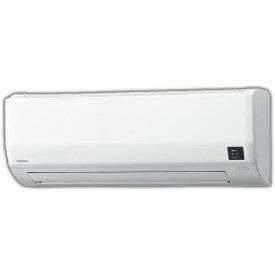 【標準設置工事費込み】コロナ 8畳向け 冷暖房インバーターエアコン ホワイト CSH-W2518R(W)S [CSHW2518RWS]【RNH】