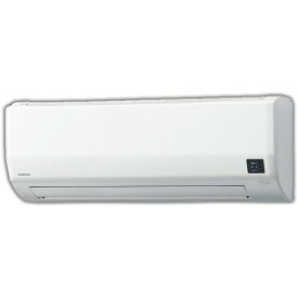 【標準設置工事費込み】コロナ 10畳向け 冷暖房インバーターエアコン ホワイト CSH-W2818R(W)S [CSHW2818RWS]【RNH】