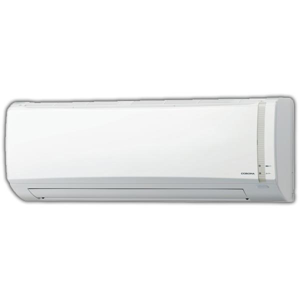 【送料無料】【標準設置工事費込み】コロナ 6畳向け 冷暖房インバーターエアコン KuaL ホワイト CSH-N2218RE6(W)S [CSHN2218RE6WS]【RNH】