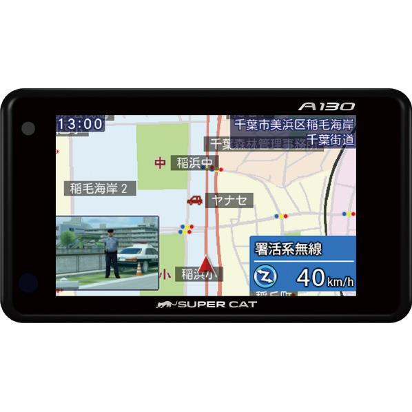 ユピテル GPS&レーダー探知機 SUPER CAT A130 [A130]