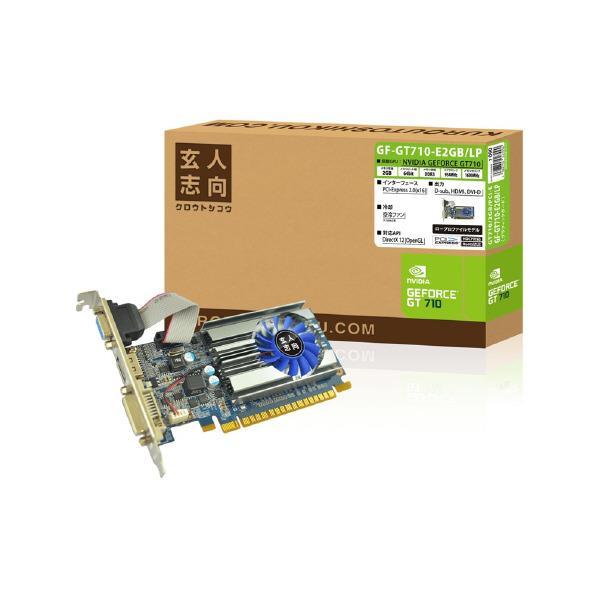 玄人志向 グラフィックカード GF-GT710-E2GB/LPC1 [GFGT710E2GBLPC1]