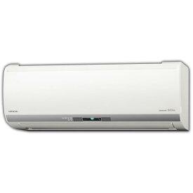 【標準設置工事費込み】日立 6畳向け 自動お掃除付き 冷暖房インバーターエアコン KuaL ステンレス・クリーン 白くまくん スターホワイト RASEH22HE6WS [RASEH22HE6WS]【RNH】【MMPT】