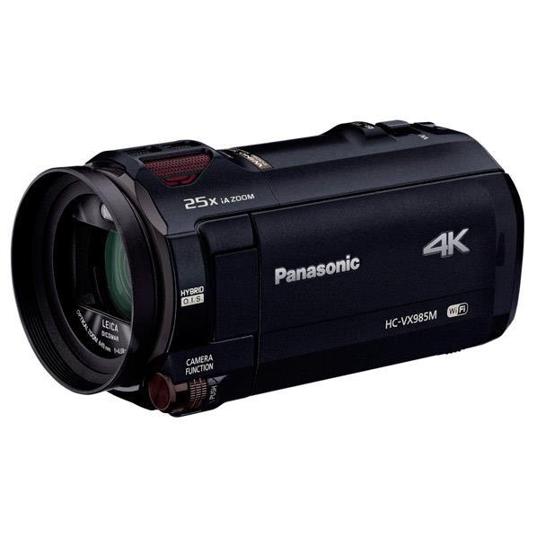 【送料無料】パナソニック 64GB内蔵メモリー デジタル4Kビデオカメラ ブラック HC-VX985M-K [HCVX985MK]【RNH】