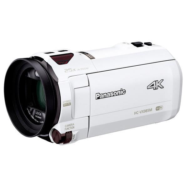 【送料無料】パナソニック 64GB内蔵メモリー デジタル4Kビデオカメラ ホワイト HC-VX985M-W [HCVX985MW]【RNH】