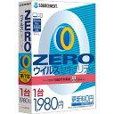 ソースネクスト ウイルスセキュリティ 1台用 ZERO ZEROウイルスセキユリティ4OSHC [ZEROウイルスセキユリテイ4OSHC]