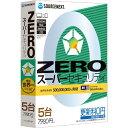 ソースネクスト スーパーセキュリティ 5台用 ZERO ZEROス-パ-セキユリティ5ダイ4OSHC [ZEROス-パ-セキユリテイ5ダイ4O…