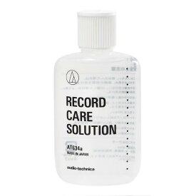 オーディオテクニカ 交換用レコードクリーニング液 AT634A [AT634A]【MTOP】