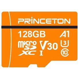 プリンストン 高速SDHC UHS-Iメモリーカード(Class10対応・128GB) PMSDA-128G [PMSDA128G]