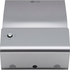 LGエレクトロニクス プロジェクター Mini Beam シルバー PH450UG [PH450UG]【RNH】