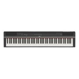 ヤマハ 電子ピアノ Pシリーズ ブラック P-125B [P125B]【SPMS】