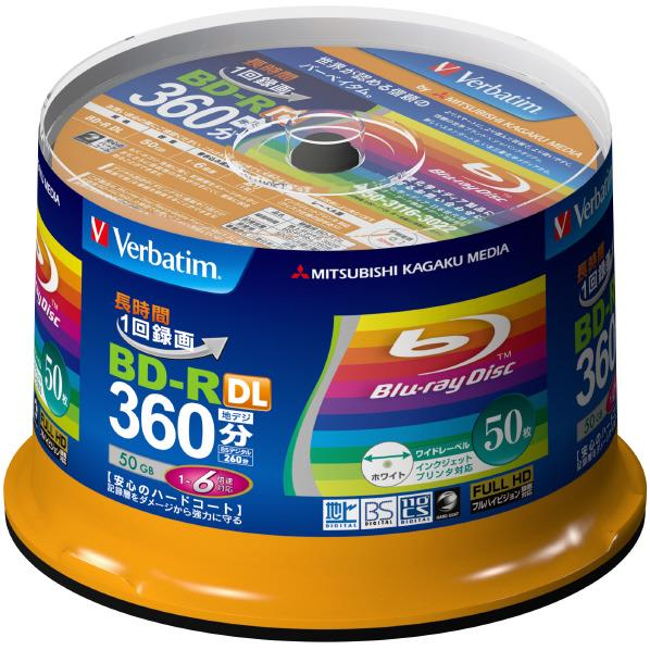 Verbatim 1回録画用BD-R用50GB(片面2層) 1-6倍速対応BD-R DL ブルーレイディスク 50枚入り VBR260RP50SV1 [VBR260RP50SV1]
