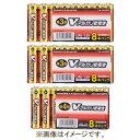 オーム電機 アルカリ電池単3×8本×2パック、単4×8本×1パックまとめ買い LR6/S8P/VX2+LR03/S8P/VX1 [LR6S8PVX2+LR03S8PVX1]