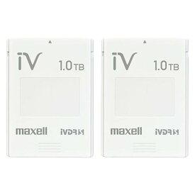 マクセル カセットハードディスク アイヴィ 1TB(2個セット) ホワイト MVDRS1TEWHK2SET [MVDRS1TEWHK2SET]