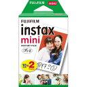 富士フイルム インスタントカラーフィルム instax mini 2個パック (W)ホワイト INSTAXMINIJP2 [INSTAXMINIJP2]