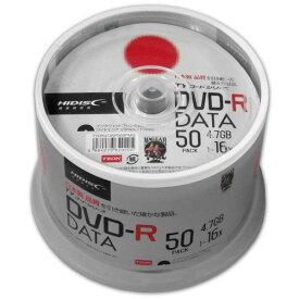 HI DISC HIDISC DVD-R データ用 16倍速 4.7GB ホワイトワイドプリンタブル スピンドルケース 50枚 TYコードシリーズ TYDR47JNP50SPMG [TYDR47JNP50SPMG]