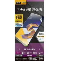 ラスタバナナZenFone5ZE620KL用全面保護フィルム薄型TPU反射防止UT1201ZEN5