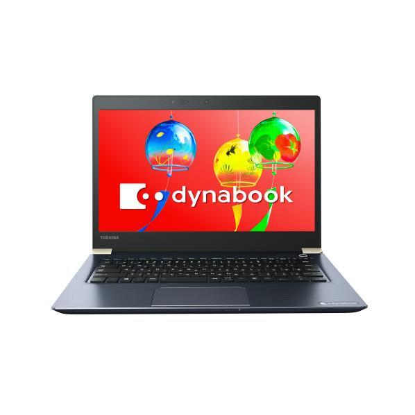 【送料無料】東芝 モバイルノートパソコン KuaL dynabook オニキスブルー PUX53FLSNEA [PUX53FLSNEA]【RNH】