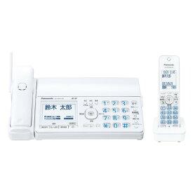 パナソニック デジタルコードレスFAX(子機1台タイプ) おたっくす ホワイト KX-PZ510DL-W [KXPZ510DLW]【RNH】【JNSP】