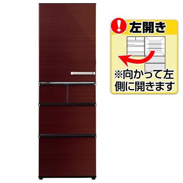 AQUA 【左開き】415L 5ドアノンフロン冷蔵庫 旬鮮チルド グロスブラウン AQR-SV42GL(T) [AQRSV42GLT]【RNH】【NMPTO】
