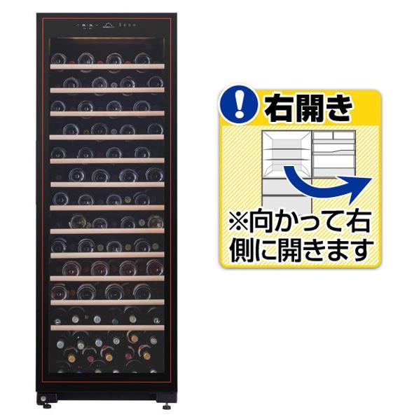 フォルスター 【右開き】ワインセラー(111本収納) カジュアルプラスシリーズ ブラック FJC-310GS(BK) [FJC310GSBK]【RNH】