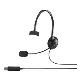 BUFFALO 片耳ヘッドバンド式モノラルヘッドセット USB接続 ブラック BSHSHUM110BK [BSHSHUM110BK]