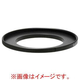 ケンコー ステップアップリング 52mm-77mm ステツプアツプリングN5277 [ステツプアツプリングN5277]