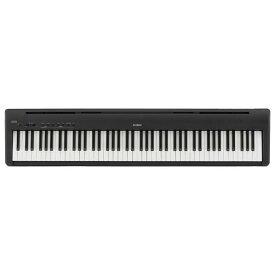 河合 電子ピアノ ブラック ES110B [ES110B]【SPMS】
