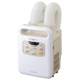 アイリスオーヤマ ふとん乾燥機 KFK-W1-WP [KFKW1WP]【RNH】【SPSP】