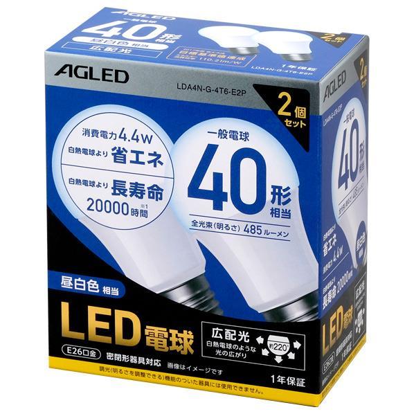 アイリスオーヤマ LED電球 E26口金 全光束約485lm(4.4W一般電球タイプ) 昼白色相当 2個入 LDA4N-G-4T6-E2P [LDA4NG4T6E2P]