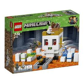 レゴジャパン LEGO マインクラフト 21145 ドクロ・アリーナ 21145ドクロアリ-ナ [21145ドクロアリ-ナ]