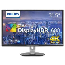 フィリップス 4K対応31.5型液晶ディスプレイ 328P6VUBREB/11 [328P6VUBREB11]【SPSP】