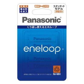 パナソニック 単4形ニッケル水素電池 4本入(スタンダードモデル) eneloop BK-4MCC/4C [BK4MCC4C]