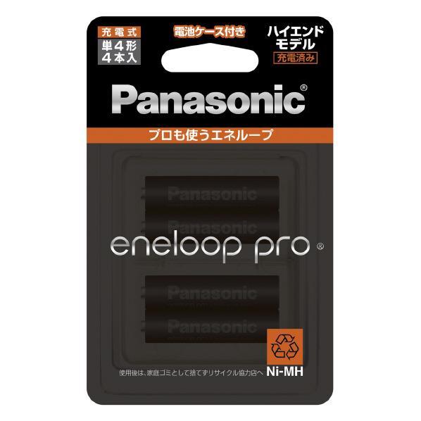 パナソニック 単4形ニッケル水素電池 4本入(ハイエンドモデル) eneloop pro BK-4HCD/4C [BK4HCD4C]