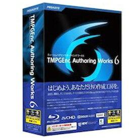 ペガシス TMPGEnc Authoring Works 6 TMPGENCAUTHORINGWORKS6WC [TMPGENCAUTHORINGWORKS6WC]【SPSP】