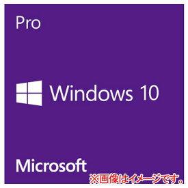 マイクロソフトDSP Windows 10 Pro 64bit【DSP版】パッケージ DVD WIN10PRO64BIT1PKDVD [WIN10PRO64BIT1PKDVD]【NATUM】