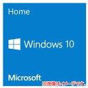 マイクロソフトDSP Windows 10 Home 64bit【DSP版】パッケージ DVD WIN10HOME64BIT1PKDVD [WIN10HOME6...