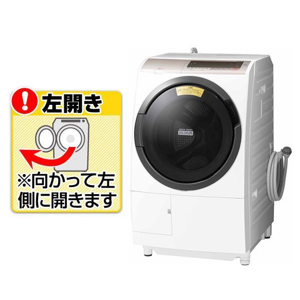 日立 【左開き】11.0kgドラム式洗濯乾燥機 ビッグドラム シャンパン BD-SV110CL N [BDSV110CLN]【RNH】