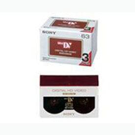 SONY ミニDVカセットテープ(3本組) 3DVM63HD [3DVM63HD]
